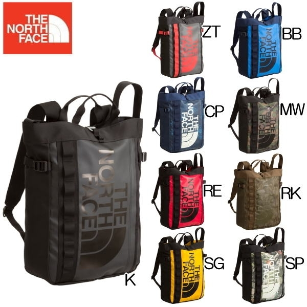 Lead Walking Pavilion | Rakuten Global Market: The North Face Bc with regard to North Face Fuse Box Backpack