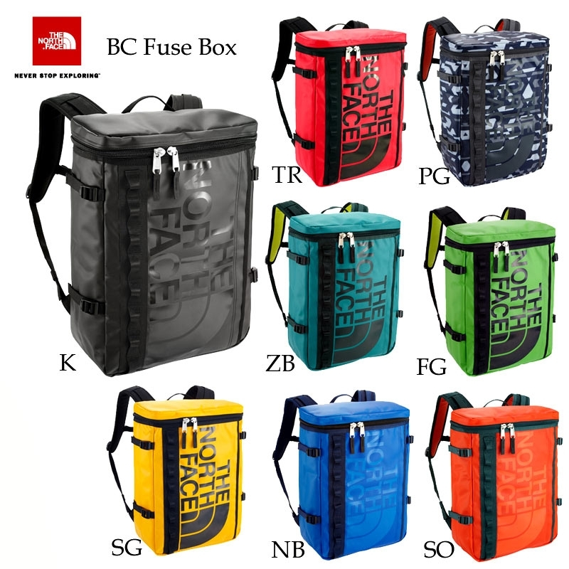 The North Face Archives - G Designs pertaining to North Face Fuse Box Backpack