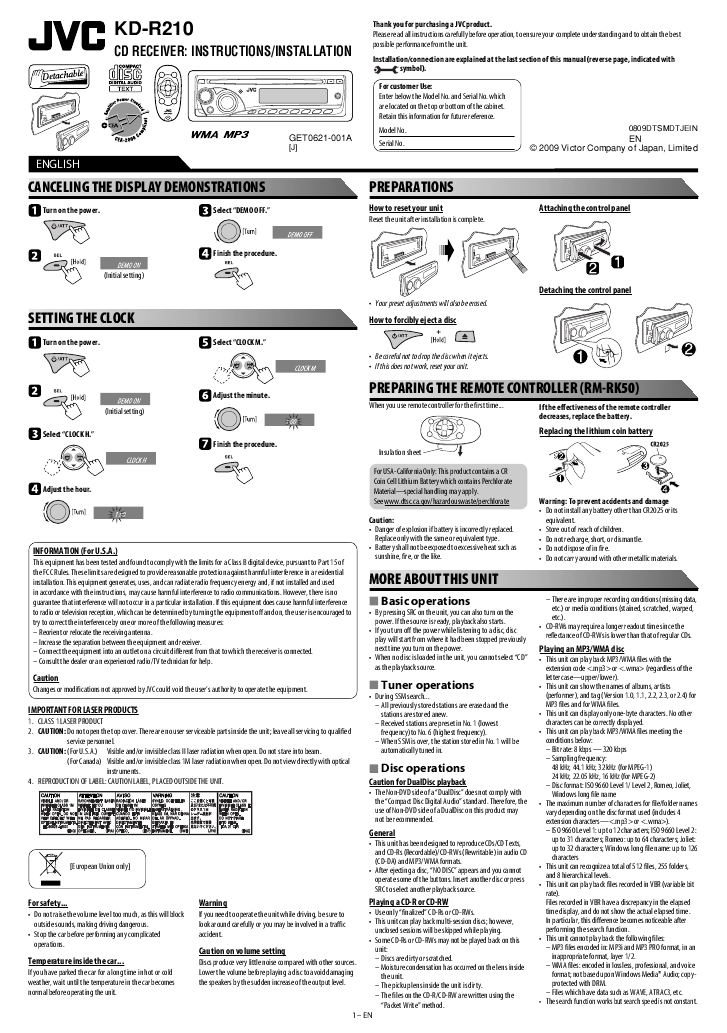 subaru legacy, nissan 240sx, ddx6902s, for ata 110 jinyun, mk4 vw 12 pin, kenwood ddx470, s13 sr20det engine, ls3 crate engine, 04 murano engine, on radio wiring harness diagram
