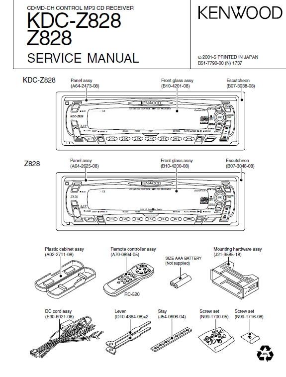 Kenwood Kdc 155U Wiring Diagram with Kenwood Kdc 155U Wiring Diagram