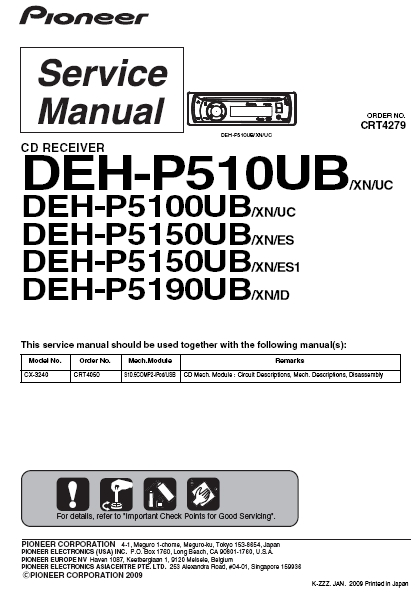 Pioneer Deh-P5100Ub Cd Receiver Service Manual Pdf Download for Deh P5100Ub Wiring Diagram